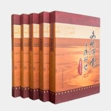 文化河南 中原列传