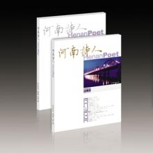 《河南诗人》2012年第4期(总第14期)