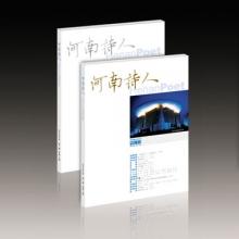 《河南诗人》2012年第1期(总第11期)