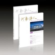 《河南诗人》2012年第6期(总第16期)
